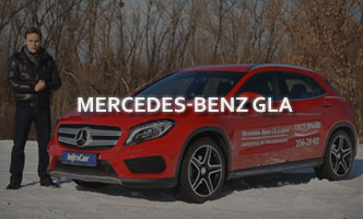 Тест-драйв Mercedes-Benz GLA 2017