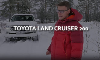 Тест-драйв Toyota Land Cruiser 200 2017
