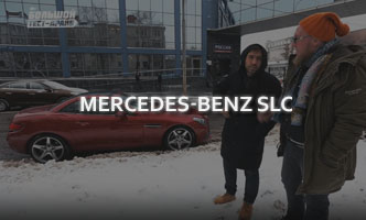 Тест-драйв Mercedes-Benz SLC 2017