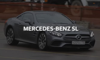 Тест-драйв Mercedes-Benz SL 2017